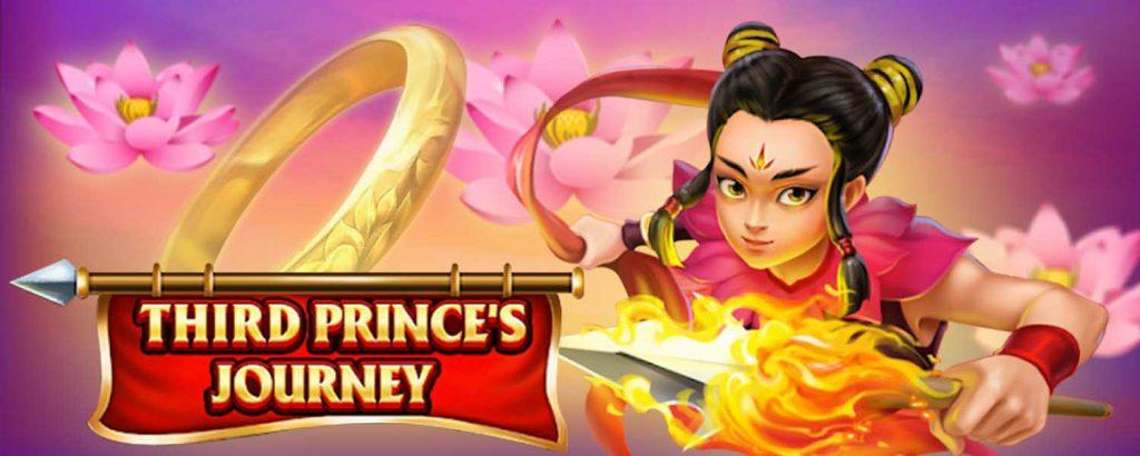 สล็อต third prince's journey