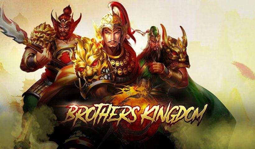 สล็อต brothers kingdom